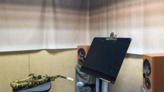 サックス教室 東京 池袋 レッスン室