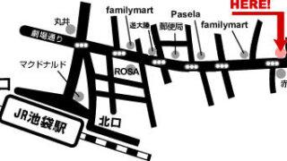 サックス教室 開校場所 地図 東京 池袋